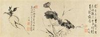杂花卷 by xu wei