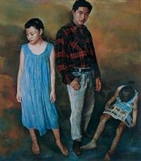 considering by xiang chunsheng