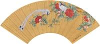 hibiscus and birds by jiang zhou
