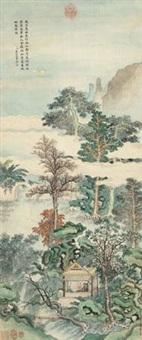 诗意图 by yu rong and qian weicheng