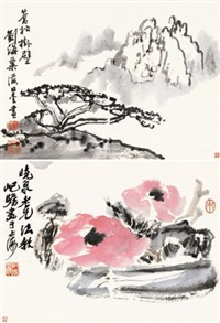苍松挂壁 盆花图 (二幅) (landscpe and flower) (2 works) by zhu qizhan and liu haisu