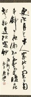 行书唐人夜月诗 立轴 纸本 by zhou huijun