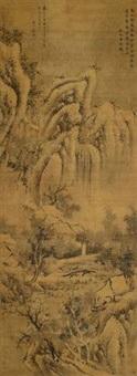 山居图 by luo mu (lo mou)