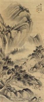 溪山烟霭 by luo mu (lo mou)