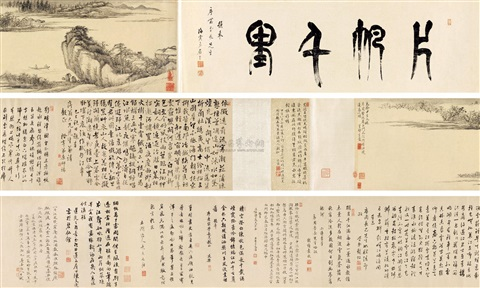 晴江晓渡 landscape4 works by zhang zongcang