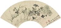 chrysanthemums by ma yuanyu