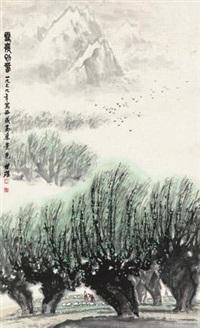 雪岭初春 (landscape) by liang shixiong