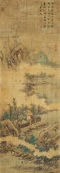山水 (landscape) by liu yao