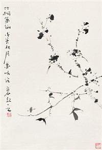 竹桐禽趣 镜心 水墨纸本 (painted in 1998 bamboos) by liu wanming