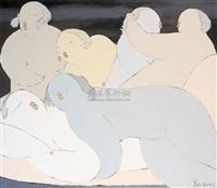 human body by pang yongjie