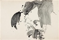 ju, ro, kan (3 works) by shiryu morita