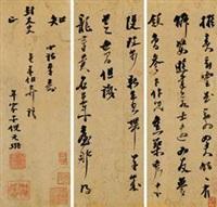 行书册 (letters in running script) (album of 3) by ni yuanlu