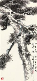 青松图 (pine) by huang dacong