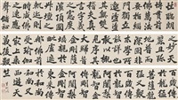transcription of buddhist stories in regular script (3 works) by liang yan