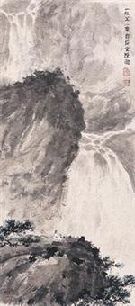 金陵图 by fu baoshi