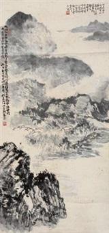 大屿山 (landscape) by ren zhenhan