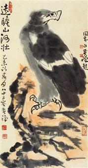远瞻山河壮 by li kuchan
