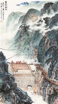 旧貌变新颜 (landscape) by xu zhiwen