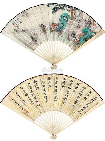 figures calligraphy by zhang shou verso by liu guanying