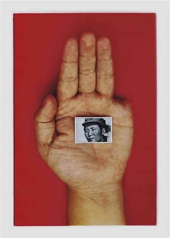 my left hand with young mao by sheng qi
