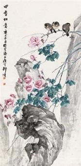 四季如意 by liu bin