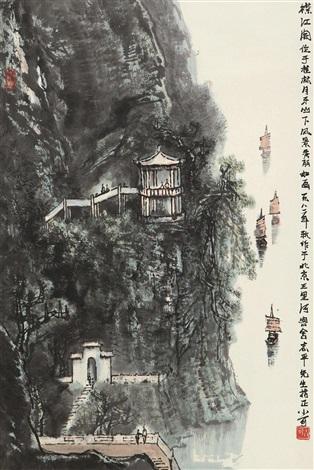 襟江阁 landscape by li xiaoke