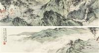 东山携妓图 (landscape) by liu qian