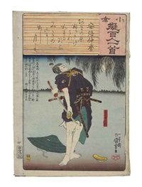 untitled from ogura nazorae hyakunin isshu... (6 works); untitled from seichu gishi den...(10 works) (16 works) (oban tate-e) by utagawa kuniyoshi