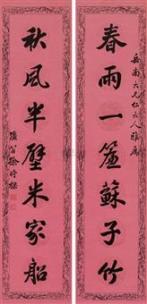 running script (couplet) by xu shiliang