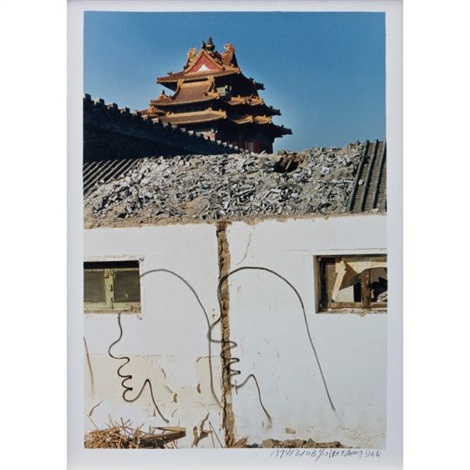 19981210b by zhang dali
