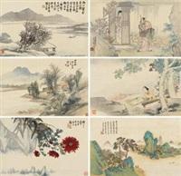 名家集锦 册页 (八开选六) 设色绢本 (album of 8) by various chinese artists