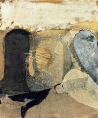 抽象 综合 媒材 (abstract) by meng luding