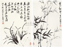 flowers and birds (2 works) by liu hui