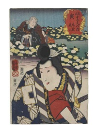 tora (tiger) from the series mitate junishi no uchi...; untitled from kisokaido rokujukyo tsugi...; actor triptych; untitled (12 works) (oban tate-e) by utagawa kuniyoshi