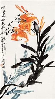 花卉 by liu wenxi