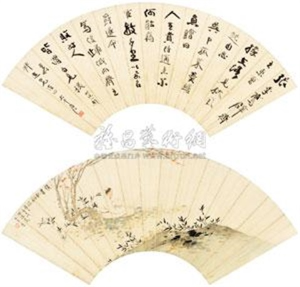 书画合璧 (painting and calligraphy) (2 works) by zhang daqian