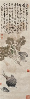 青蔬图 by chen banding