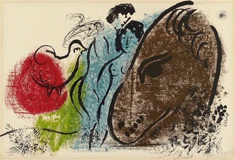 cheval brun by marc chagall