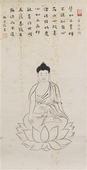 sakyamuni by hong yi