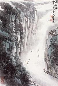 蜀江图 by song wenzhi