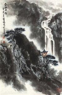 泰山雨后 by liu baochun