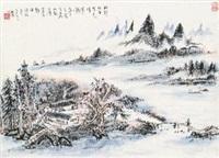 山水 镜片 设色纸本 by lin sanzhi