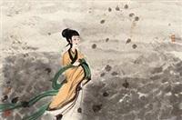 观沧海 by fu xiaoshi