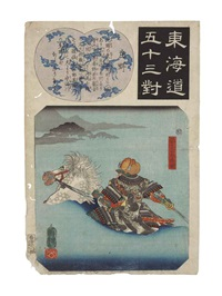 shono; tokaido gojusan tsui; sankai medetai zue; untitled and others (20 works) (oban tate-e and yoko-e) by utagawa kuniyoshi