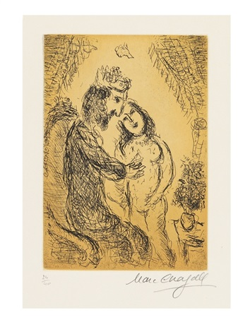 from: psaumes de david, pl. 14 by marc chagall