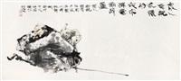醉酒图 by lin yong