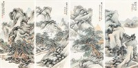 山水 (四件) (4 works) by you xiaoyun