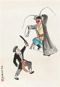 戏曲人物 by guan liang