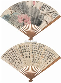 flowers and calligraphy by wu zheng and ma gongyu