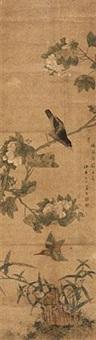 花鸟图 by jiang xiang